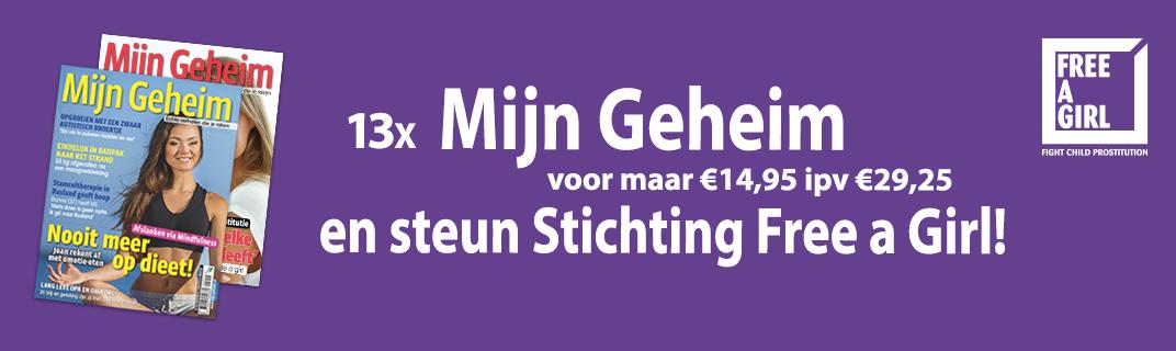Steun Stichting Free a Girl!